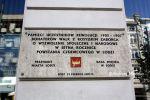 b_150_100_16777215_00_images_lodzkie_lodz_czerwiec.JPG