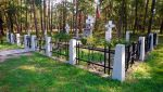 b_150_100_16777215_00_images_malopolskie9_poszyna_cment2.JPG