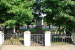 b_150_100_16777215_00_images_podkarpackie2_brzostek225.JPG